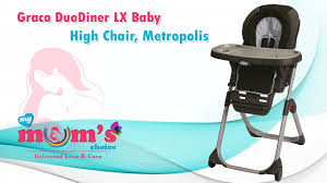 Graco DuoDiner LX Baby High Chair   Best Duodiner High Chair For Infants    Baby Gear   Mymumschoice Graco Simple Switch Highchair Assembly Sofas And Chairs Gallery 2 Duo Diner Lx Groove R For Rabbit Marshmallow White High Chicco Polly Highchairlatte Fisherprice Spacesaver Chair Multicolor Flg95 41573508 Amazing Memorial Day Sales On Duodiner 3in1 Slim Snacker Whisk