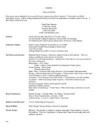 Buyer Resume Sample Combined With Retail Templates Template Pharmacy Fashion