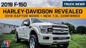 100 Ford Harley Davidson Truck 2019 F150 Revealed 2019 Raptor Update 73L V8