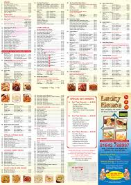 Lucky House Chinese Takeaway Orchard Shops