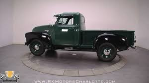 132292 / 1949 Chevrolet 3100 Pick Up - YouTube 49 Chevy Pickup_love This Red Interior Adrenaline Capsules 1949 Pickup 22 Inch Rims Truckin Magazine Image Result For 47 48 50 51 52 53 Chevy Gmc Truck Parts Hot 1947 Truck Chrome Grille Youtube 1978 Chevy 132292 Chevrolet 3100 Pick Up 1951 Stock 728 Located In Our Stake Bed Your Claim Lowrider Yellow Front Angle 1280x960 Parting Out A 1954 Chevrolet Truck Pickup Selling Parts Pics Of A 4754 Crew Cab The Present Steve Mcqueenowned Baja Race Sells 600 Oth