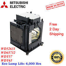 rear projection tv ls with housing for mitsubishi ebay