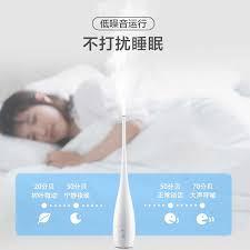 boden typ luftbefeuchter 4l haushalt stumm schlafzimmer spray baby nebel klimaanlage luft reinigung aromatherapie maschine diffusor
