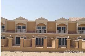 JVC Nakheel 1 Bedroom Townhouses