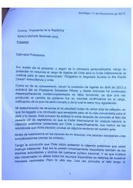 MareaVerde U201cQuerida Familia Su Instituto Renuncia A Ayudas Para