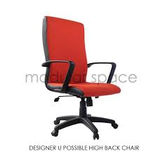 DESIGNER U POSSIBLE HIGH BACK CHAIR, Furniture, Tables & Chairs On ... Securefit Portable High Chair The Oasis Lab Take A Seat And Relax With This Highquality Exceptionally Mason Cocoon Chairs Set Of Two In 2018 Garden Pinterest Armchair Harvey Norman Ireland Graco Swing Youtube Babylo Hi Lo Highchair Tiny Toes Modern Ergonomic Office Chair Malaysia High Quality Commercial Buy Unique Oasis Deluxe Director Fishing W Side Table Harrison 5 Pc Outdoor Bar Vivere B524 Brazilian Hammock Amazonca Patio Kensington Fabric Ding With Massive Oak Legs Olive Green