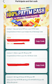 Dn Coupon Number