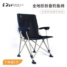 US $89.42 32% OFF|Ezer Outdoor Folding Chair Ultra Light Portable Fishing  Chair Simple Portable Fishing Chair Outdoor Director Chair-in Fishing  Chairs ... Portable Seat Lweight Fishing Chair Gray Ancheer Outdoor Recreation Directors Folding With Side Table For Camping Hiking Fishgin Garden Chairs From Fniture Best To Fish Comfortably Fishin Things Travel Foldable Stool With Tool Bag Mulfunctional Luxury Leisure Us 2458 12 Offportable Bpack For Pnic Bbq Cycling Hikgin Rod Holder Tfh Detachable Slacker Traveling Rest Carry Pouch Whosale Price Alinium Alloy Loading 150kg Chairfishing China Senarai Harga Gleegling Beach Brand New In Leicester Leicestershire Gumtree