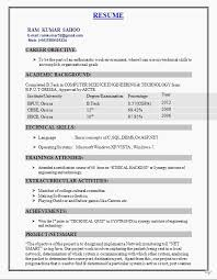 14 Awesome Resume Format For Computer Science Engineering Students Freshers