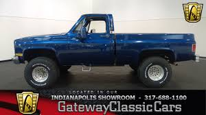 Gmc | Gateway Classic Cars 1983 Gmc Cser Salvage Truck For Sale Hudson Co 167781 S15 Lil Yellow Truck Short Bed Forza Horizon 3 Cars Jimmy 4wd For Sale Near Denver Colorado 80216 Classics General Semi Truck Item K6155 Sold May 4 Ads Of By Fabulousmotors High Sierra Id Never Heard An Flickr Bangshiftcom This C7000 4x4 Fire Engine Brush Could Gmc K15 Wwwtopsimagescom Swb Two Wheel Drive Pspbpiltair Cruise