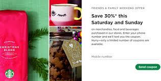 Starbucks Friends & Family Coupon