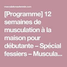 πάνω από 25 κορυφαίες ιδέες για musculation a la maison στο