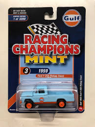 1959 FORD F-150 PICKUP TRUCK GULF OIL 1/64 SCALE BY RACING CHAMPIONS ... 2016f250dhs Diecast Colctables Inc Power Wheels Ford F150 Blue Walmart Canada New Bright 116 Scale Rc Chargers Radio Control Truck Raptor Ertl 1994 Replica Toy Youtube Sandi Pointe Virtual Library Of Collections Amazoncom Revell 124 55 F100 Street Rod Toys Games Greenlight Hobby Exclusive 1974 F250 Monster Bigfoot Toy Pickup Models Hot Sale Special Trucks Ford Raptor Model Hot Wheels 2017 17 129365 Hw 410 Free In Detroit