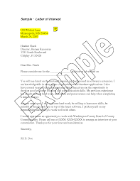 Best s of Letter Interest Sample Letter Interest Job