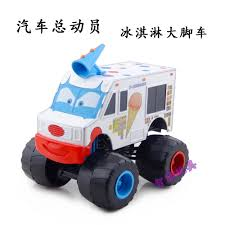 100 Toy Ice Cream Truck Cream Car Monster Truck Ice Cream Truck Alloy Car Toyin