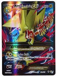 Pokemon Top Decks July 2017 by Pokemon Announces 2017 Rotation U2013 Breakthrough U2013 On Fincastle