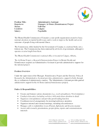 Resume Examples For Administrative Assistant Positions Summary