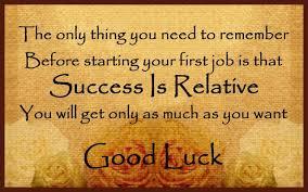 Good Luck Card Message For First Job