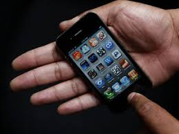 Wipeout When Your pany Kills Your iPhone NPR