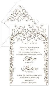 398 best Hebrew Jewish Wedding Invitations images on Pinterest