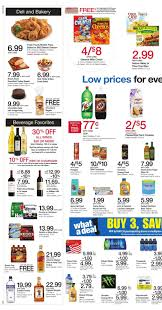 Fry's Coupons (8) - Promo & Coupon Codes Updates