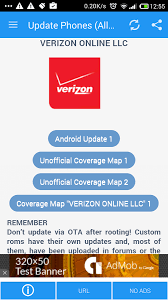 Update Phones All Carriers 3 0 APK Download Android Tools Apps