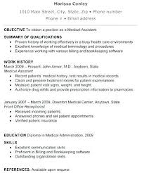 Examples Of Office Assistant Resumes Resume Sample