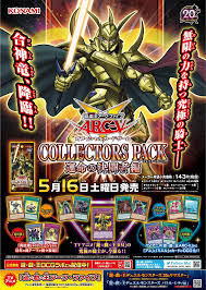 Yugioh Dragon Decks 2015 by Collectors Pack Duelist Of Destiny Version Yu Gi Oh Fandom