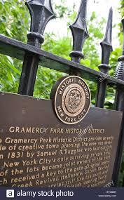 100 Keys To Gramercy Park Historic District Stock Photo 32538142 Alamy