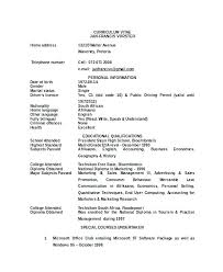Zoologist Career Information Zookeeper Job Requirements Zoo Keeper Sample Resume