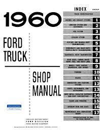 100 Ford Truck Transmissions 1960 Shop Manual Complete Factory Authorized