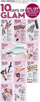 Macy's 10 Days Of Glam Event With Prices As Low As $10 ... What Is The Honey Extension And How Do I Get It With 100s Of Exclusions Kohls Coupons Questioned Oooh Sephora Full Size Gift With No Coupon Top 6 Beauty Why This Christmas Is Meorbreak For Macys Fortune Macys Black Friday In July Dealhack Promo Codes Clearance Discounts Maycs Promo Code Save 20 Off Your Order Extra At Or Online Via Gage Ce Coupon Ldon Coupons Vouchers Deals Promotions Claim Jumper Buena Park 500 Blue Nile Coupon Code Savingdoor Wayfair Professional October 2019 100 Off