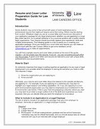 Unsolicited Resume Rejection Letter New A Good Cover Uc Davis