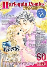 Free Harlequin Comics Best Selection Vol 014