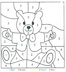 Color Number Coloring Pages Kindergarten Word Printable By For Really Hard