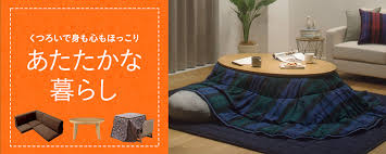 Style Home by Aeon Style Home 暮らしのネット通販 イオンスタイルホーム