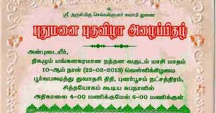 Its All Abt Tamil The Year 2K13 Was