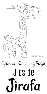 Spanish Coloring Page J Es De Jirafa