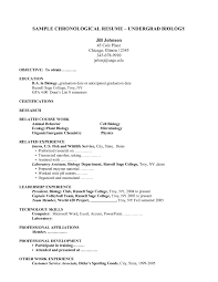 Resume Dates - Resume Examples | Resume Template Sample Fs Resume Virginia Commonwealth University For Graduate School 25 Free Formatting Essentials The Untitled 89 Expected Graduation Date On Resume Aikenexplorercom Unusual Template For College Students Ideas Still In When You Should Exclude Your Education From Dates Examples Best Student Example To Get Job Instantly Aspirational Iu Bloomington Oneiu Templates Recent With No Anticipated Graduation How To Put