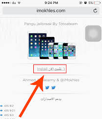 How to Jailbreak iPhone or iPad on iOS 9 3 3 Without a puter