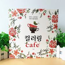 Cafe Coloring Book For Children Adult Relieve Stress Kill Time Graffiti Painting Drawing