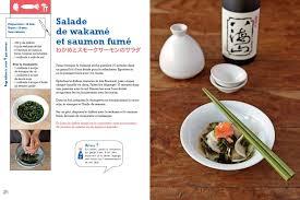 livre cuisine japonaise cuisine japonaise le grand livre laure kié