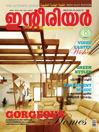 100 Design Interior Magazine Times Get Your Digital Subscription