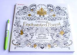 Enchanted Forest Book