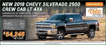 Lithia Chevrolet In Redding: Your Shasta County Car & Truck Dealer