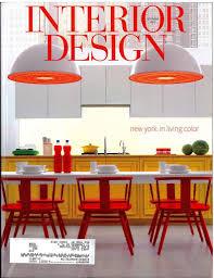 100 Design Interior Magazine Design Magazine Residence