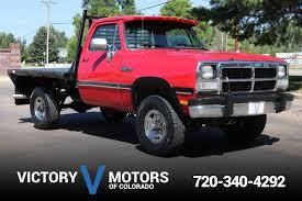 Dodge D/W Truck For Sale Nationwide - Autotrader