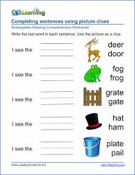 Choose Your Activity Kindergarten Worksheet