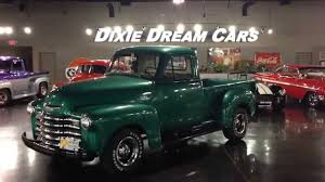 DIXIE DREAM CARS 1954 Chevy 3100 Pick Up Truck DIXIE DREAM CARS ... Dixie Dream Cars 1954 Chevy 3100 Pick Up Truck Welcome To Kleyn Trucks The World Wide Used Dealer Youtube On Everything Trucks 20160313 Best Sales Crs Quality Sensible Price Kia K2500 K2700 K3000s K4000g Commercial Vehicle Motors Equipment Details Henry Entire Stock Of Tow For Sale Constructit Cement 150 Piece Kit Bms Whosale Ming Liebherr Truckdriverworldwide Movie Flatbed In Los Angeles Ca Resource Fresno Car Haulers For New Carrier Trailers