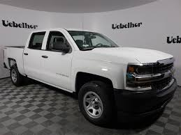 100 Trucks For Sale In Lexington Ky New Chevrolet Between 30001 And 35000 For Near